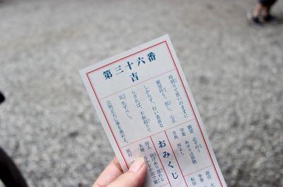 名古屋04